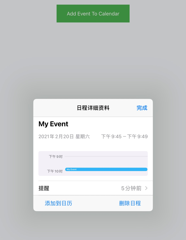 Add Event to Calendar on iOS 13+